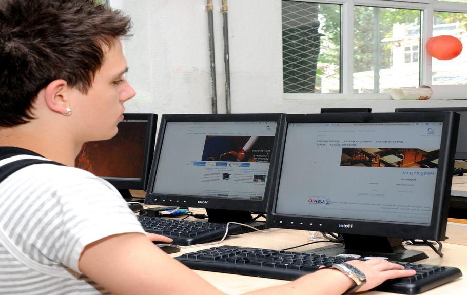 Online Exam Pattern